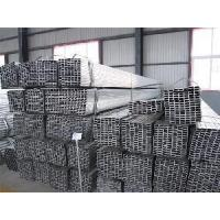 China Galvanized Steel Square Tube Weight on sale