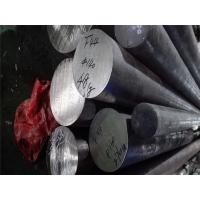 Buy cheap High Strength Inconel 718 Round Bar Nickel Alloy UNS N07718 Forged product