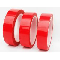 Buy cheap Customized Paper Splicing Tape 180 Degree Heat Resisting One Side 19 STD Steel Ball product