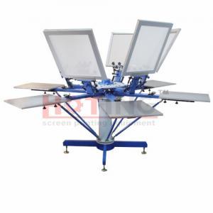 Buy cheap Ручной печатный станок экрана кароузел, принтер экрана, печатная машина шелковой ширмы from wholesalers