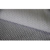 China Embossed Style Spunlace Biodegradable Non Woven Fabric Viscose Polyester Customised on sale