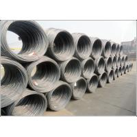 Buy cheap Cold Finished Nail Making Mild Steel Wire Rod with Low Slackness Smooth Surface product