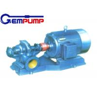 Buy cheap SOWH double suction centrifugal pump / industrial water supply pump product