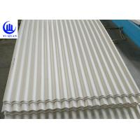 Buy cheap 3 Layer Industrial Corrugated Upvc Plastic Sheet Two Trapezoidal product