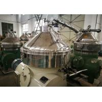 Buy cheap High Efficiency Disc Stack Centrifuge Dairy Purify Juice Separator High Rotating Speed product
