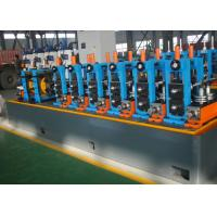 Buy cheap Customized 101kw Seamless Precision Tube Mill With Small Tolerance product