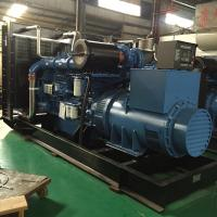 China 800KVA Low Fuel Consumption Generator China Diesel Generator Standby Generator on sale