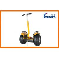 Buy cheap Sports Adults Two Wheels Scooter , off roading segway Load 125KG product