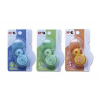 Buy cheap Mini Tear Proof Correction Tape Pen Bean Shaped For School Student product