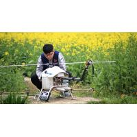 Buy cheap Modern Helicopter Agricultural Spraying Unmanned Aerial Vehicle Single Roter 1.5-2.0 Hectare / trip product