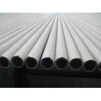 Buy cheap High Temperature Resistant Heat Exchanger Tubes DIN 17458 - 85 Seamless Steel Pipe product