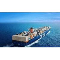 Buy cheap FCL&LCL Shipping from China to Brazil product