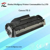 Buy cheap Compatible for Canon FX-3 toner cartridge product