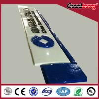 Buy cheap Shanghai Vacuum Formed Acrylic Logo embossed shop logo signs product