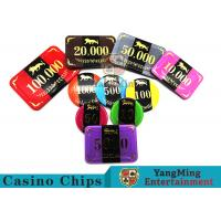 Buy cheap 3.3mm Thickness RFID Casino Poker Chip Set With Aluminum Chips Case from wholesalers