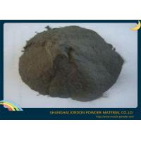 Buy cheap 50 Mesh FerroManganese Alloy Powder Finished Products Without Lump Dregs product