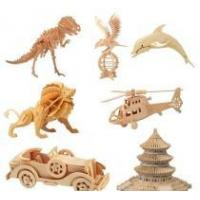 Buy cheap Wooden 3D Puzzle from wholesalers