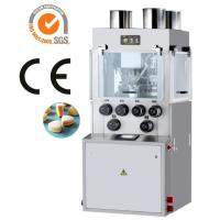 Buy cheap Three Layer Automatic Tablet Press Machine For Triple Layer Tablet PLC Control And Pressure Sensor from wholesalers