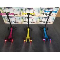 Buy cheap safety and environmental with sprayer and LED light spray kid scooter product