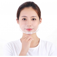 Buy cheap Spittle Prevention Transparent Plastic Face Mask For Dental product