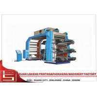 Buy cheap High efficiency EPC System flexo printing machine For Printing PE Film product