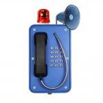 Buy cheap SIP Emergency Industrial Weatherproof Telephone JR103-FK-HB Die Casting Aluminum product