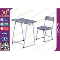 Buy cheap Modern PVC Combo Children School Tables And Chairs With Electrostatic Powder Coating Surface from wholesalers