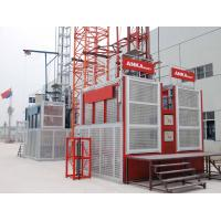Buy cheap Eletric Construction Hoist Elevator 1T 2T 4T with Single Cage and double cages , ISO product