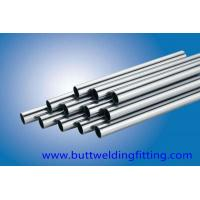 Buy cheap UNS32750 Alloy 32750 Duplex Stainless Steel Pipe OD3 - 200mm WT0.5 - 12 mm from wholesalers