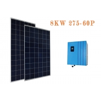 China SUNERISE 25 Years Warranty 8KW Solar Rooftop On Grid on sale