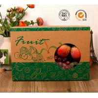 Buy cheap E-Flute Corrugated Cardboard Food Packaging Boxes , Fruit Gift Packaging Box product