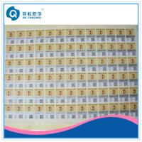 Quality PP / PET QR Code Stickers , QR Code Labels For Drug / Cosmetic / Stationery for sale