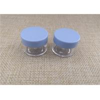 Buy cheap Refillable Cosmetic Cream Containers Customized Size Per Pantone Color product