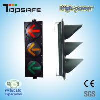 """Buy cheap 300mm (12"""") High Flux Traffic Signals with 3 Left-Turn Arrows (TP-FX300-3-303-HP) product"""