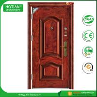 Buy cheap China professional manufacturer house residential steel security door single door for hotel main entrance product