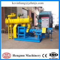 Buy cheap Hot sale high efficiency floating feed pellet machine with CE approved product