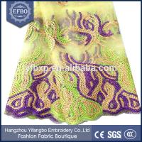Buy cheap Embroidered on net african lace fabrics 2015 french lace fabric yellow with sequins product