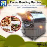 Buy cheap professional factory price coffee roasting machine product