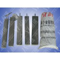 Buy cheap Sacrificial Magnesium Alloy Anodes HP Magnesium Sacrificial Anodes AZ63 product