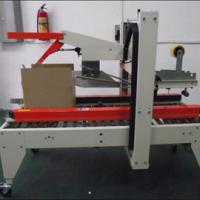Buy cheap FXJ -AT5050 Automatic Box Taping Machine Carton Sealer,carton sealer , carton sealing machine product