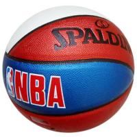 Buy cheap Basketball (HD-3B132A) from wholesalers