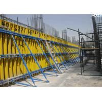Buy cheap Adjustable Push Pull Brace to Plumb Wall Formwork Systems / Erection In Concrete Work product