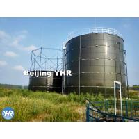 Buy cheap Gas Impermeable Glass Lined Water Storage Tanks Capacity 20 M³ To 18000 M³ product