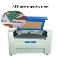 "Buy cheap ABS Laser Engravable Plastic 24""X 48"" Brushed / Gloss Metal Finishing product"