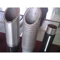 Buy cheap Wedge wire oil well screens / Sand control well screen / stainless steel filter screen / well screen pipe product