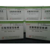 Menotrophin HCG Injections Infertility / Growth Hormone For Bodybuilding