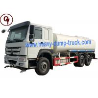 Buy cheap HOWO 371HP 6X4 Sprayer Water Truck Stainless Steel Material with Fuel Tank Level Sensor product