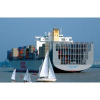 Buy cheap ocean freight from seaports of China from wholesalers