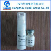 China  Natural Cosmetic Bovine Placenta Extract Freeze Dried Powder for keep beauty  for sale
