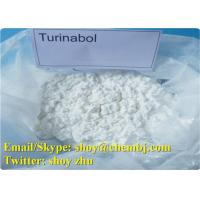 Buy cheap 62-90-8 White NPP DECA Durabolin Steroid Raw Powder High Purity DECA Oral Steroids product